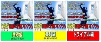 1650_wakiga_60_nakamura (by rkoyama77@gmail.com - 2).JPG